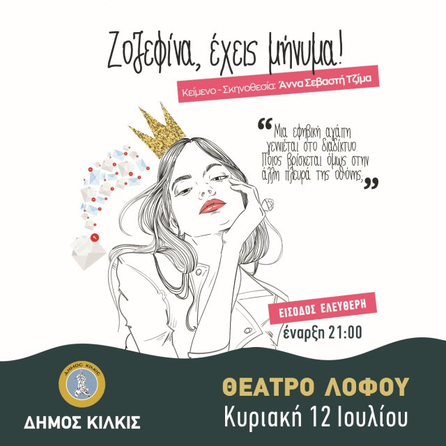 ZOZEFINA - FB - 2020-1