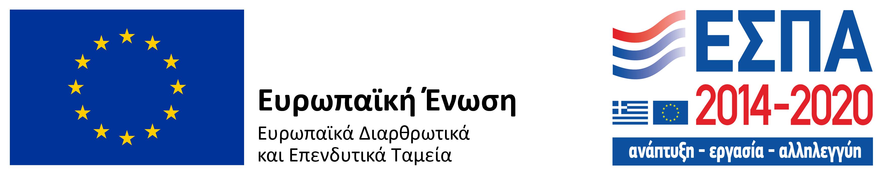 ESPA Sticker 2018-2020