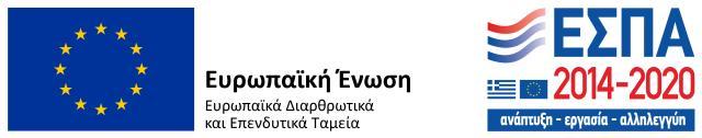 ESPA Sticker 2018-2020 640x158